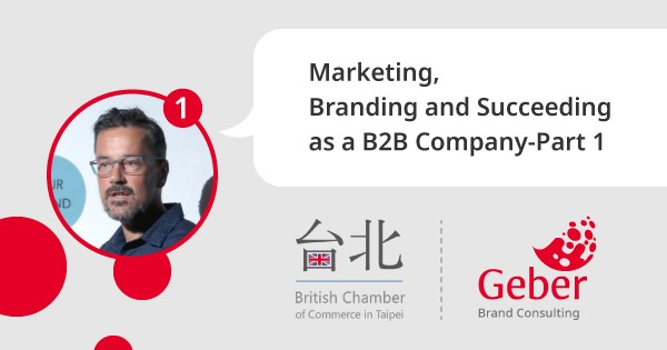 Marketing, Branding and Succeeding as a B2B Company| 網路研討會重點整理 Part 1