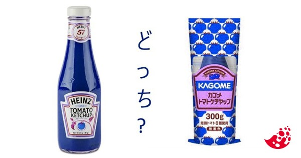 Which ketchup? or: What is a brand in the digital age?