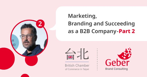 Marketing, Branding and Succeeding as a B2B Company| 網路研討會重點整理 Part 2